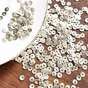 Материалы для творчества ручной работы. Ярмарка Мастеров - ручная работа Пайетки металлические 3 мм, 4 мм, 5 мм, плоские круглые, серебро. Handmade.