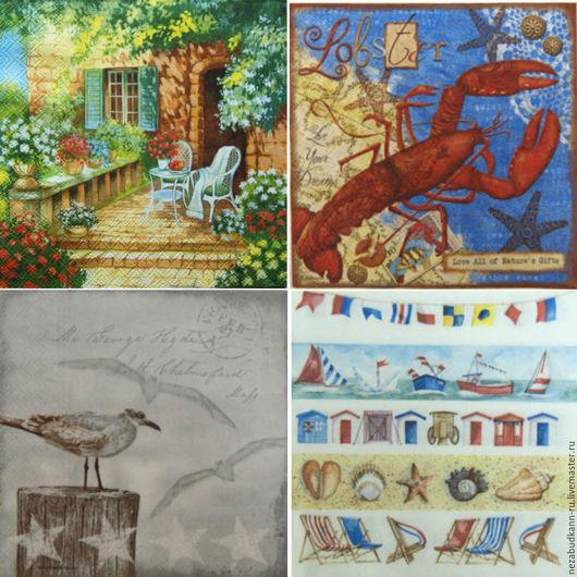 «Цветочный сад» 231 «Лобстер» 194 «Чайка» 188 Морские штучки»2 187