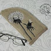 Сумки и аксессуары handmade. Livemaster - original item Glasses case Oduvan. Handmade.