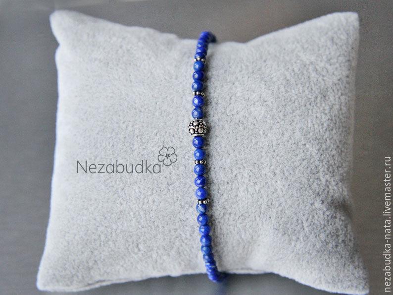 """Серебряный браслет из афганского лазурита """"Royal Blue"""""""