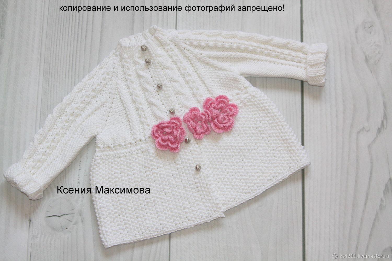 Cardigan Little Lady size 62, Sweater Jackets, Novokuznetsk,  Фото №1