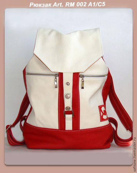 """Рюкзаки ручной работы. Ярмарка Мастеров - ручная работа. Купить Кожаный рюкзак """" Городская жизнь """" Белый с красным. Handmade."""