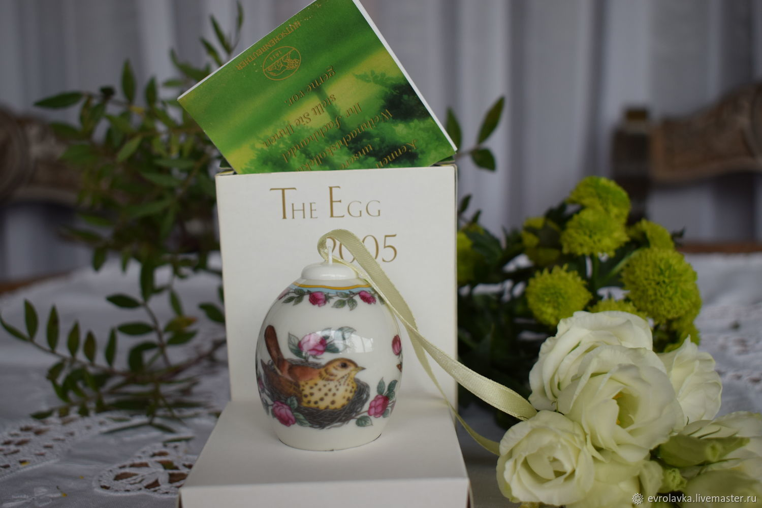 Porcelain easter egg from hutschenreuthergermany shop online on easter gifts handmade livemaster handmade buy porcelain easter egg from hutschenreuthergermany negle Image collections