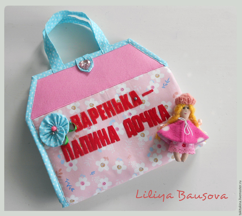 Buy a house for dolls, Doll houses, Borskoye,  Фото №1