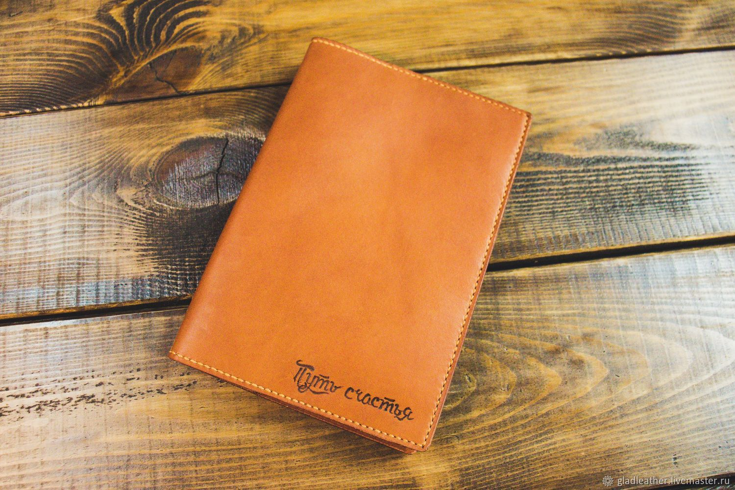 Cover leather for diary rings for refills A5, Diaries, Volzhsky,  Фото №1