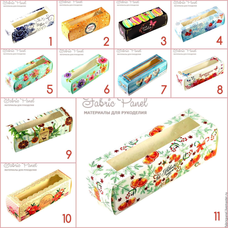 Коробочка для макарун (11 видов), Инструменты для кукол и игрушек, Зеленоград,  Фото №1