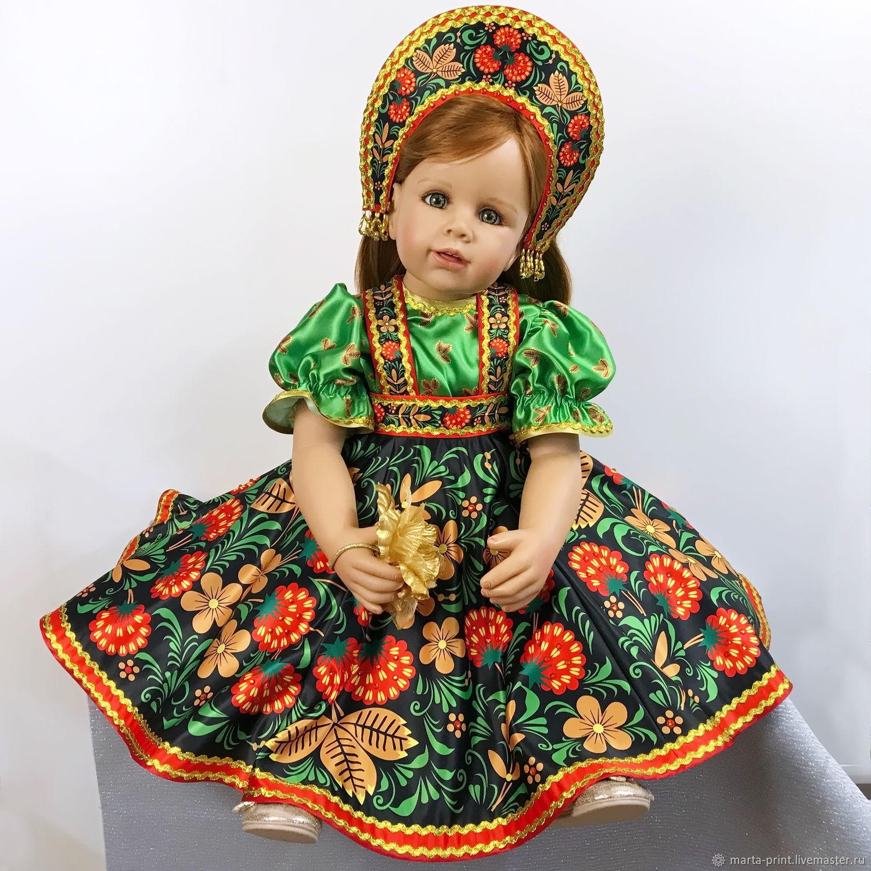 Хохлома малинка, Костюмы, Москва,  Фото №1