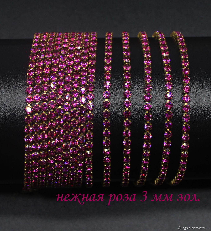 Rhinestone chain dense SS12 3 mm Bright rose in Golden DACs 10 cm, Chains, Solikamsk,  Фото №1