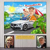 Сувениры и подарки handmade. Livemaster - original item A gift for parents on the anniversary of 25 years. cartoon pictures. Moscow. Handmade.