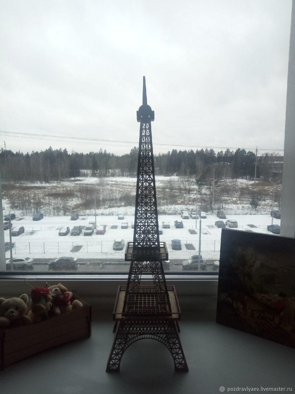 Эйфелева башня из фанеры (63 см), Статуэтки, Зеленоград,  Фото №1