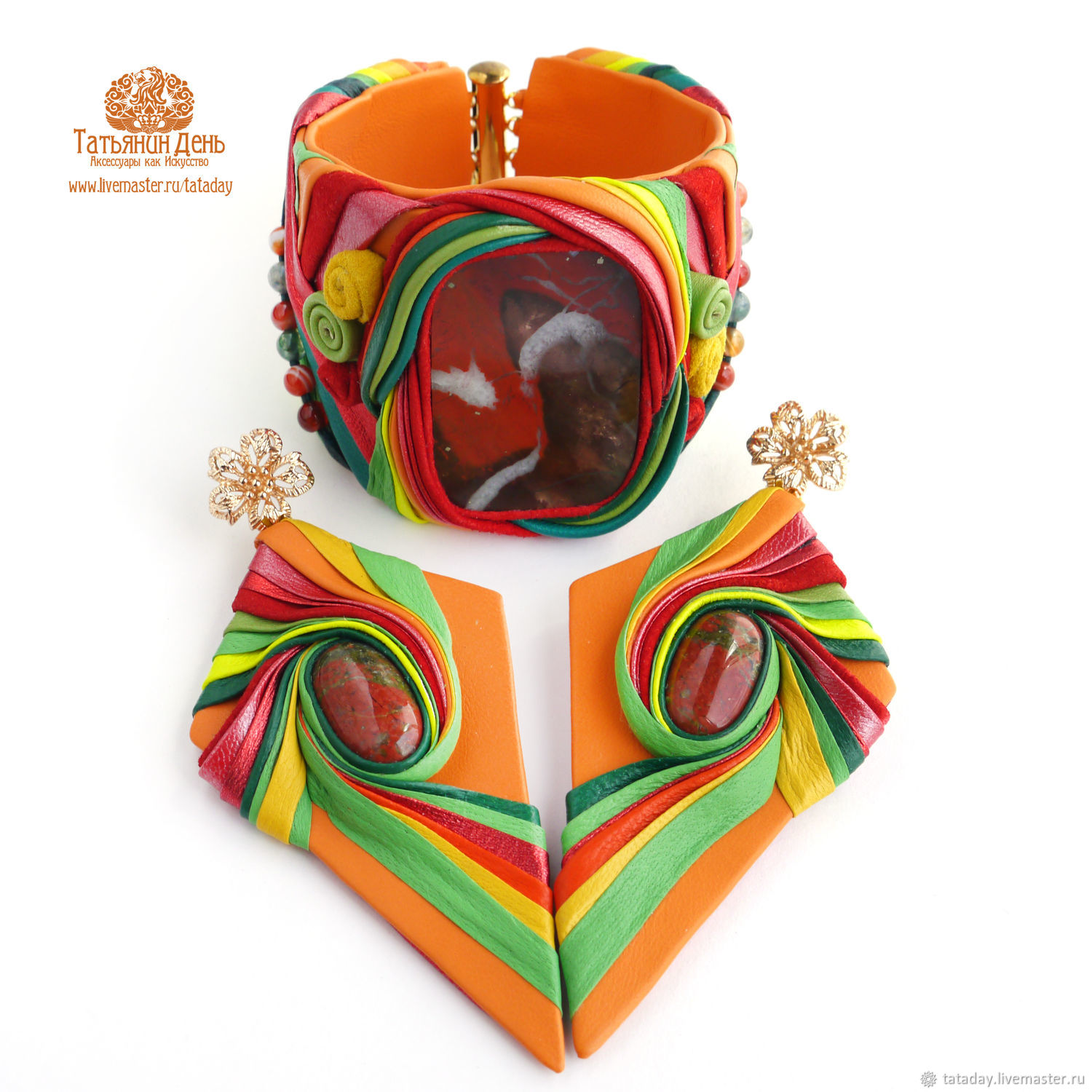 Bracelet and earrings made of leather 'rainbow arc', Jewelry Sets, St. Petersburg,  Фото №1