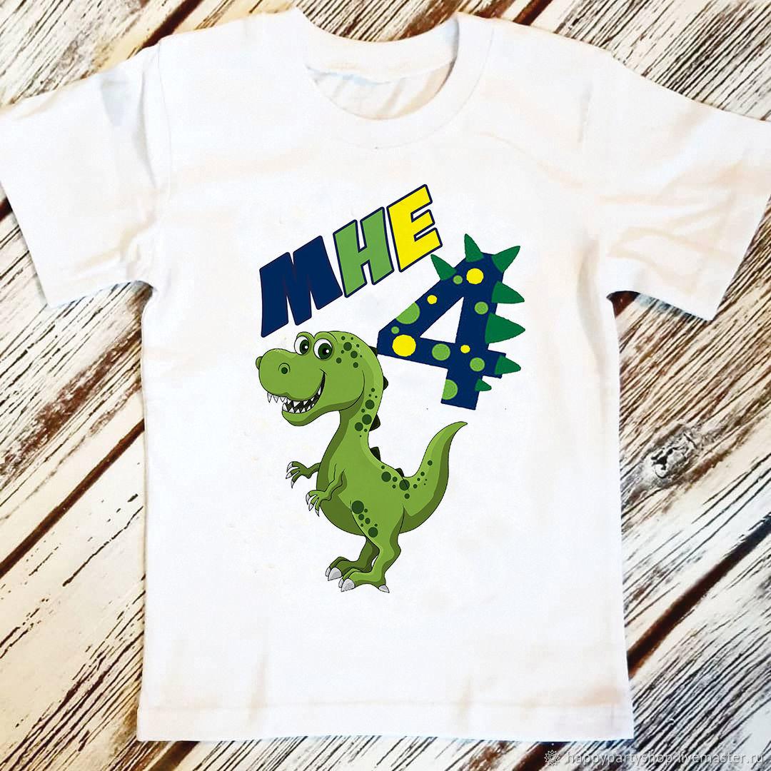 """Именная футболка на 4 года """"Динозавр"""", Футболки, Москва,  Фото №1"""