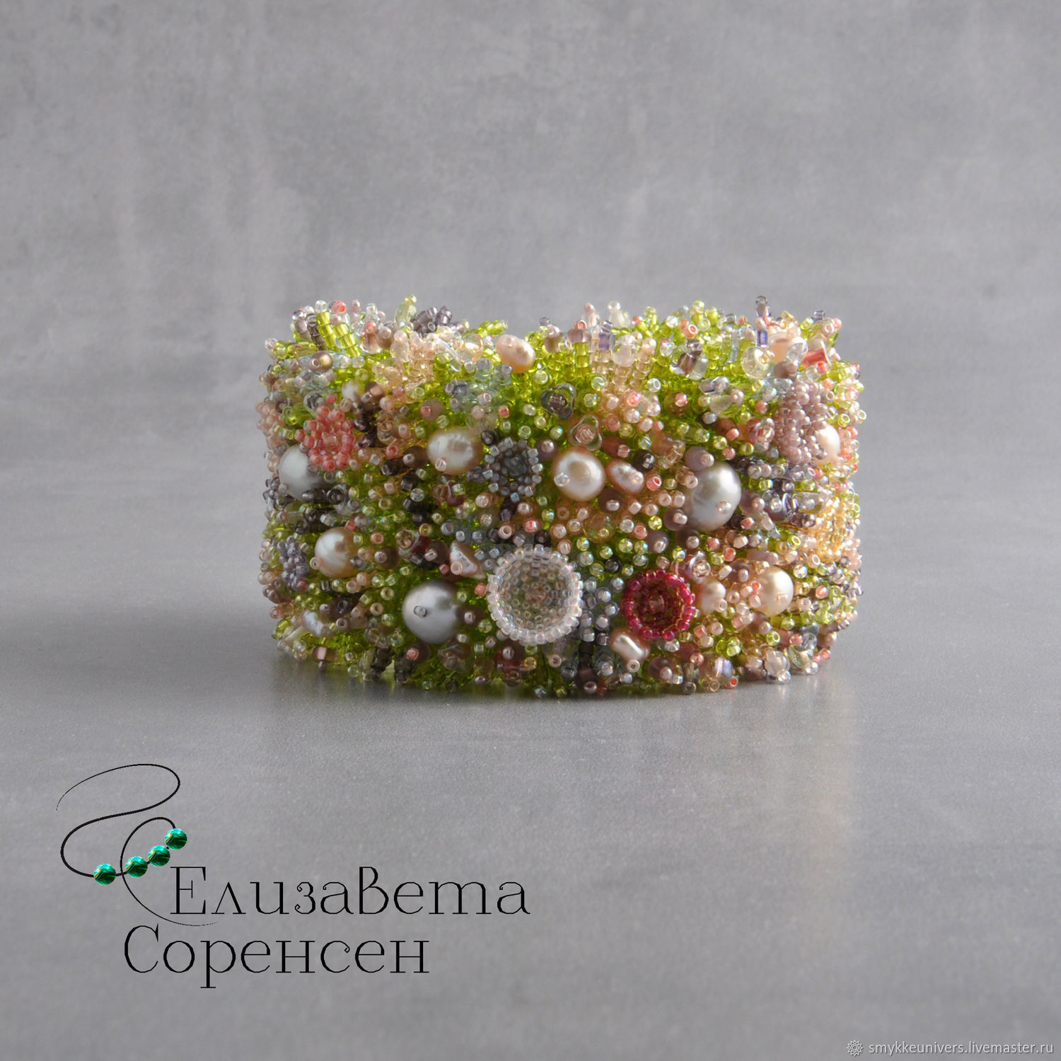 Set for creating jewelry ' Embroidered wide bracelet', Beads1, Copenhagen,  Фото №1