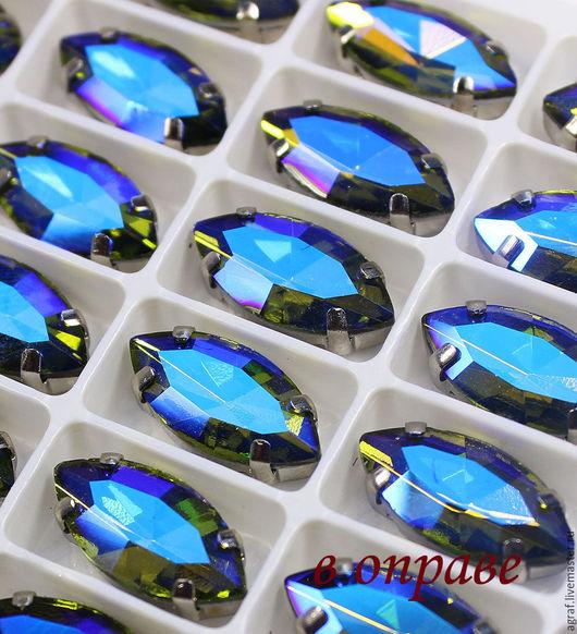 Для украшений ручной работы. Ярмарка Мастеров - ручная работа. Купить Стеклянные стразы 18х9 мм в серебристой оправе Navette Оливин АВ. Handmade.