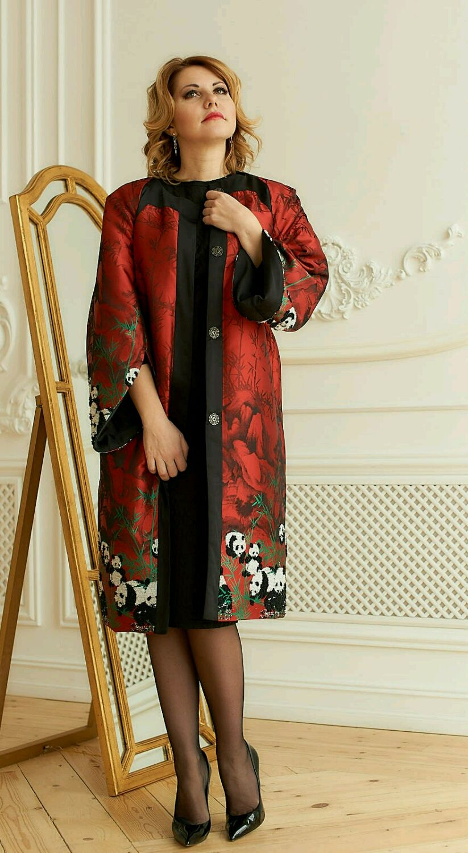 Cardigan coat from 'Panda' jacquard', Coats, Moscow,  Фото №1