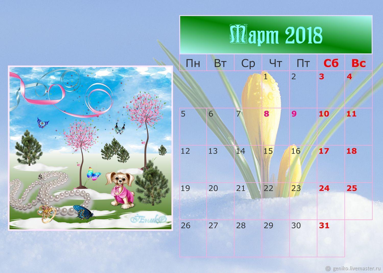 третий лист календаря )), Фотокартины, Владивосток,  Фото №1