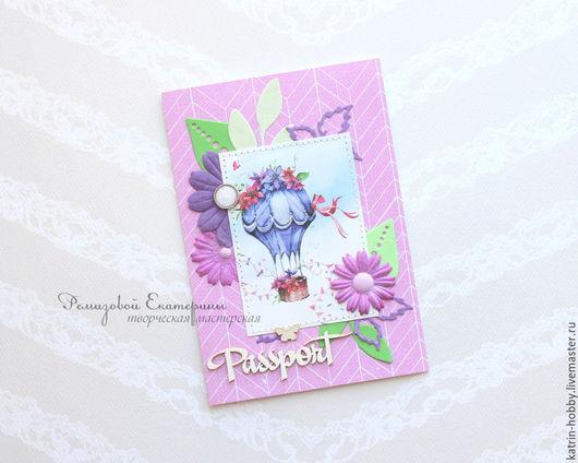 Обложки ручной работы. Ярмарка Мастеров - ручная работа. Купить Обложка для паспорта. Handmade. Розовый, обложка на документы, воздушный шар