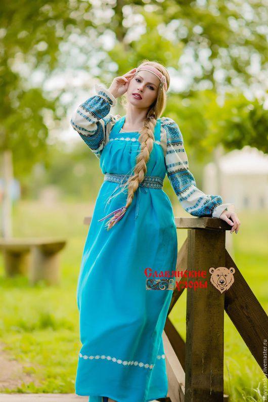 Этническая одежда ручной работы. Ярмарка Мастеров - ручная работа. Купить Сарафан народный Бирюза. Handmade. Бирюзовый, орнамент, льяной