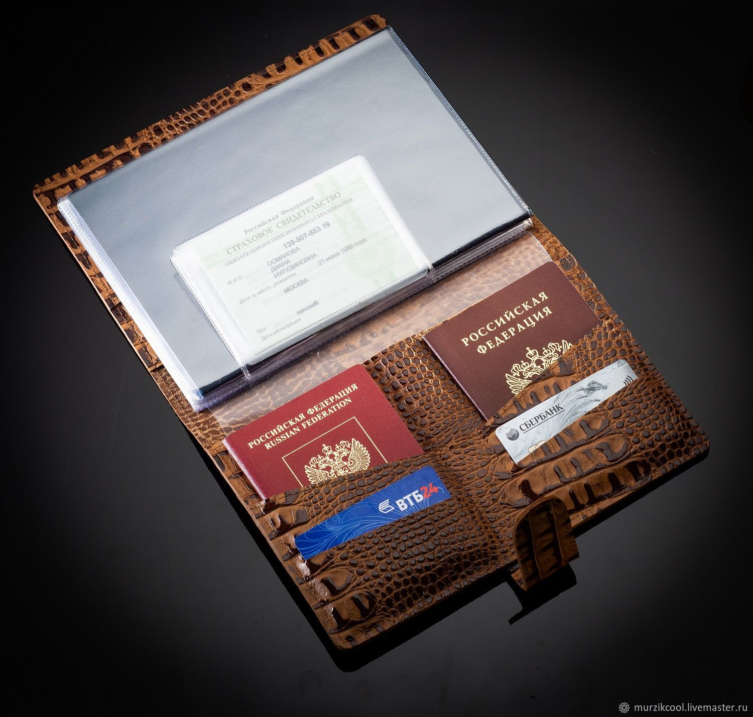 Mini organizer for documents A5 Red-brown Caiman, Folder, Moscow,  Фото №1