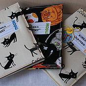 Для домашних животных, ручной работы. Ярмарка Мастеров - ручная работа Обложка для паспорта кошки. Handmade.