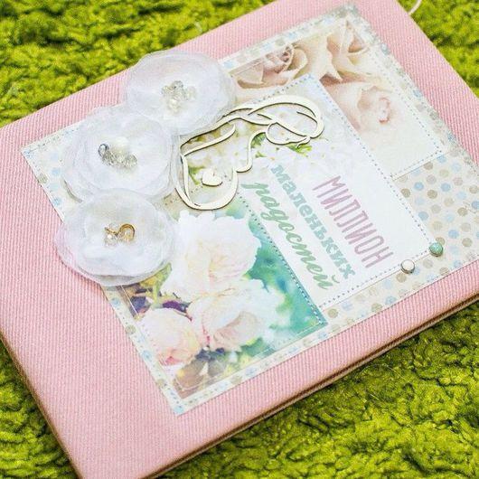 Блокноты ручной работы. Ярмарка Мастеров - ручная работа. Купить Дневник беременности. Handmade. Бебибук, хлопок 100%, кружево