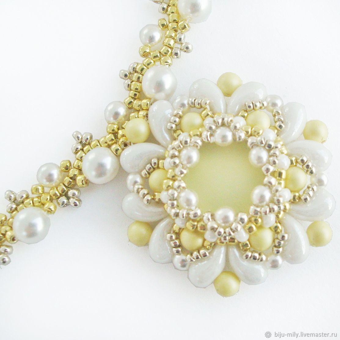 Vanilla flavor pendant. Pendant, braided from beads, Pendant, Abakan,  Фото №1