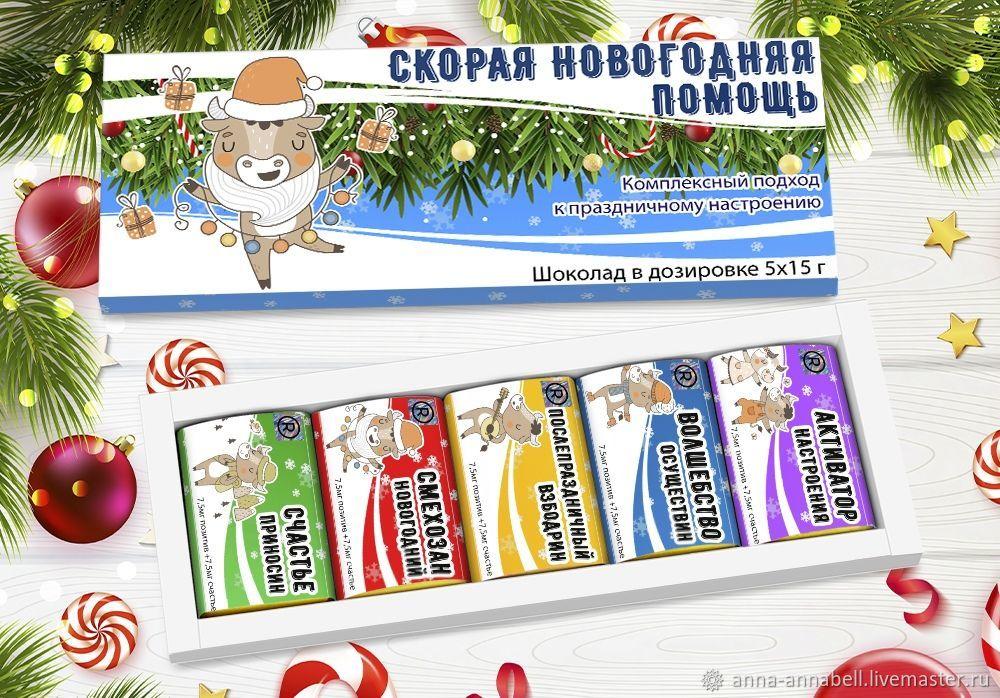 'First aid kit for new year's aid', Christmas gifts, Nizhny Novgorod,  Фото №1