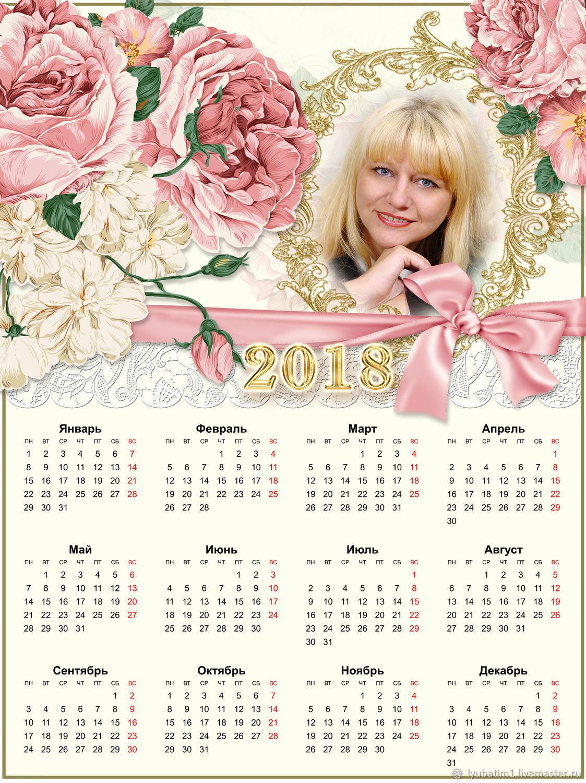 Календари с фотографией на подарок 66