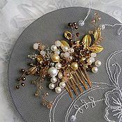 Свадебный салон handmade. Livemaster - original item Bridal comb Golden beige.. Handmade.