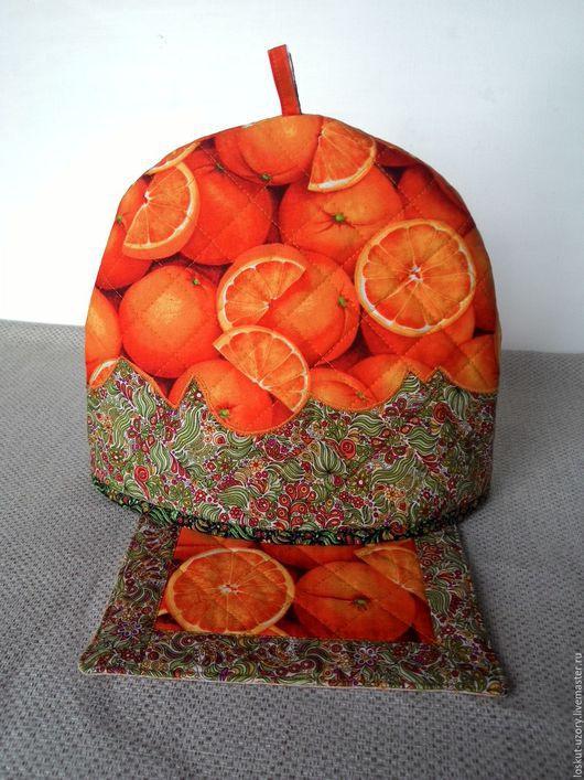 Кухня ручной работы. Ярмарка Мастеров - ручная работа. Купить грелка на заварной чайник АПЕЛЬСИН. Handmade. Апельсин, ткань хлопок