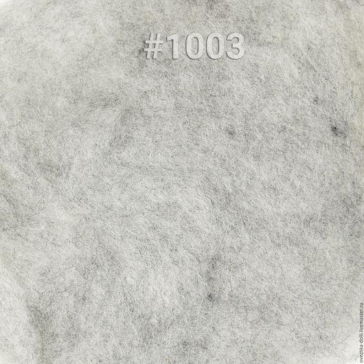 № 1003 Кардочес новозеландский (латвийский), 50 гр.
