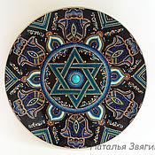 Посуда handmade. Livemaster - original item The interior plate, decorative Magen David.Made to order. painting. Handmade.