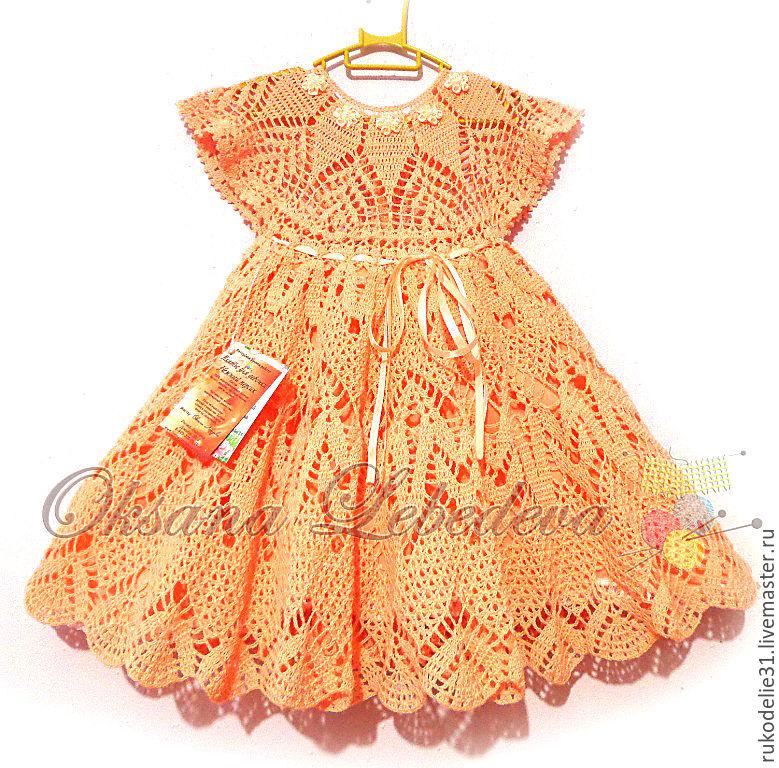 Нарядное детское платье вязание