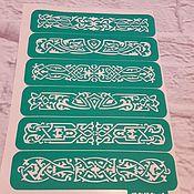 Материалы для творчества handmade. Livemaster - original item 2959-1 adhesive-based Stencil reusable. Handmade.