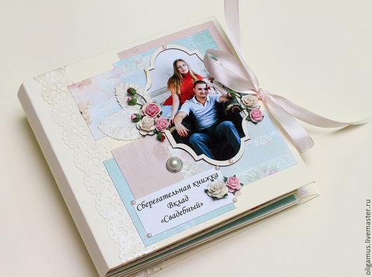 Подарки на свадьбу ручной работы. Ярмарка Мастеров - ручная работа. Купить Сберегательная книжка для молодоженов на свадьбу 2 (сберкнижка). Handmade.