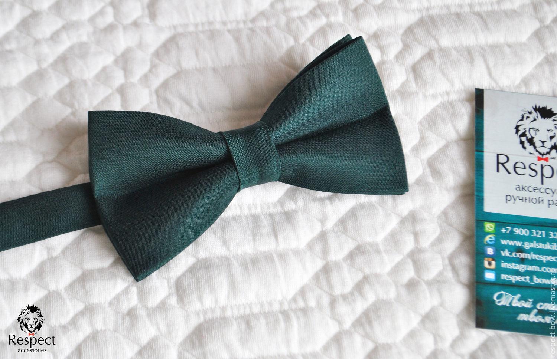 Темно зеленая галстук бабочка. купить бабочку галстук в Москве, СПб, Екатеринбурге и в др. городах РФ с оперативной доставкой.