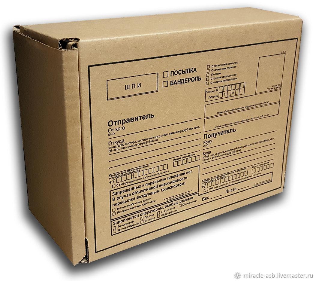 Коробка почтовая  220х165х100, Упаковка, Асбест, Фото №1