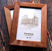 Материалы для творчества handmade. Livemaster - original item Wooden photo frame 10 by 15 cm. Handmade.