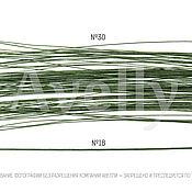 Проволока для цветов №30,в бумажной обмотке зеленая, 30 см, 100 шт,А13