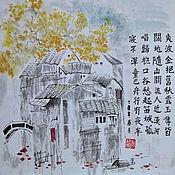 Картины и панно ручной работы. Ярмарка Мастеров - ручная работа Осень в городе (акварель, китайская живопись). Handmade.