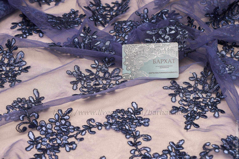 Французская вышивка на сетке