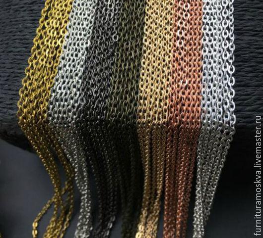 Цепочка 2.25х3.25 мм.Цвета св. серебро,бронза,вороненая сталь. 1 м  50 руб
