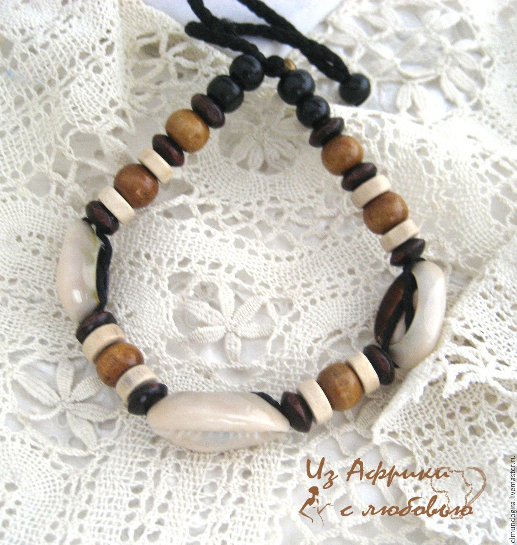 Bracelets with three shells Kauri landscape, Bead bracelet, Moscow,  Фото №1