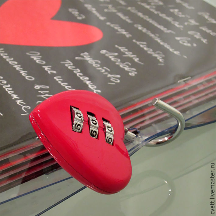 Diary for combination lock SOULBOOK `I AM` - I am!