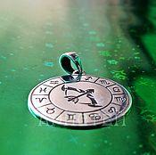 Украшения handmade. Livemaster - original item Sagittarius pendant. Handmade.