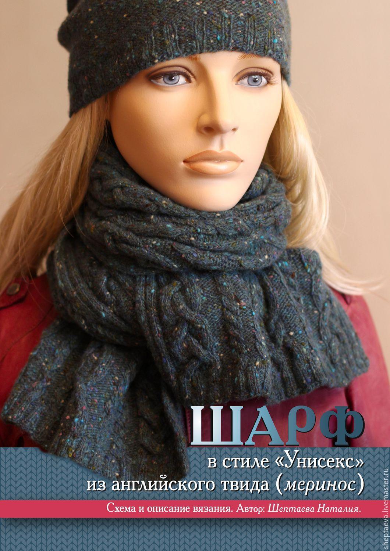 Вяжем оригинальный шарф в виде лисы
