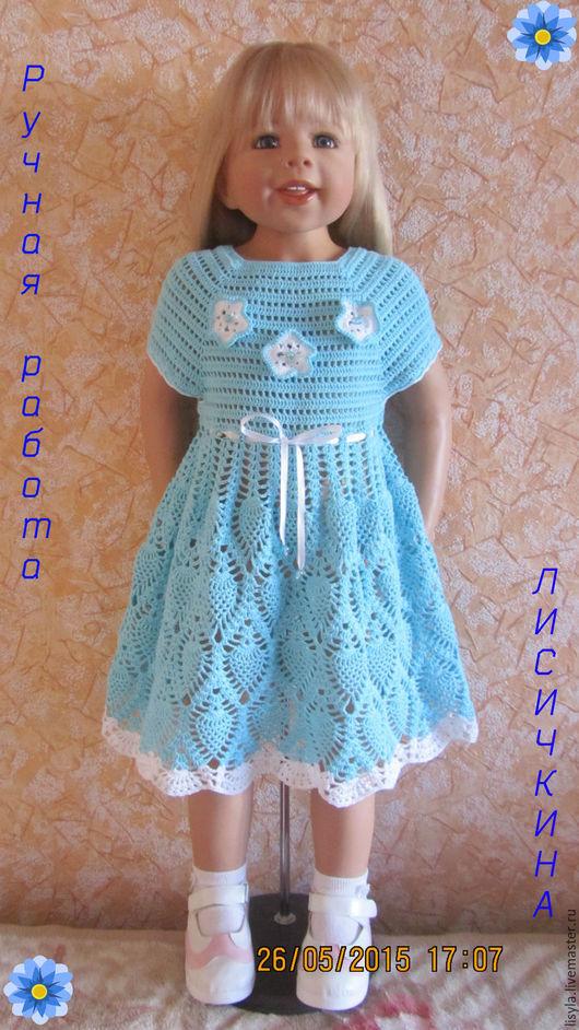 Одежда для девочек, ручной работы. Ярмарка Мастеров - ручная работа. Купить Платье ,,Небеса,,. Handmade. Голубой, детская одежда