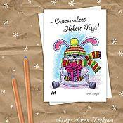Открытки handmade. Livemaster - original item Christmas card with hare