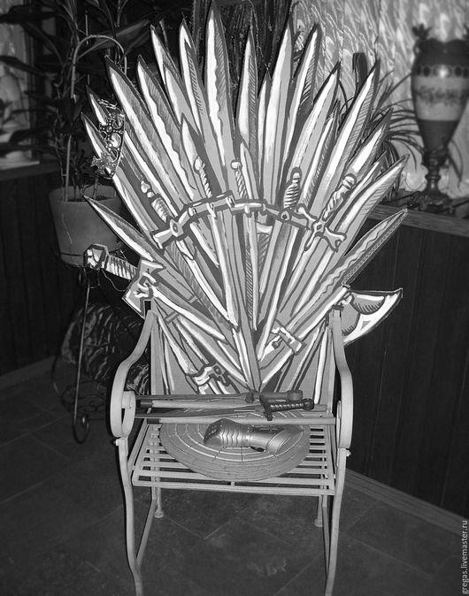 Мебель ручной работы. Ярмарка Мастеров - ручная работа. Купить Железный трон из Игры престолов. Handmade. Железный трон, театр