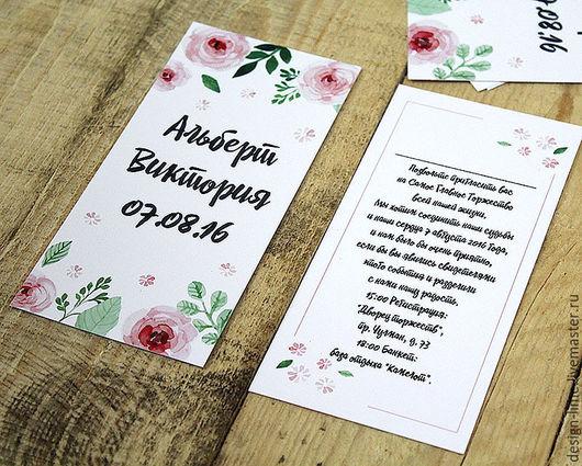 Свадебные аксессуары ручной работы. Ярмарка Мастеров - ручная работа. Купить Акварельные приглашения. Handmade. Розовый, белый, акварельные, цветочные